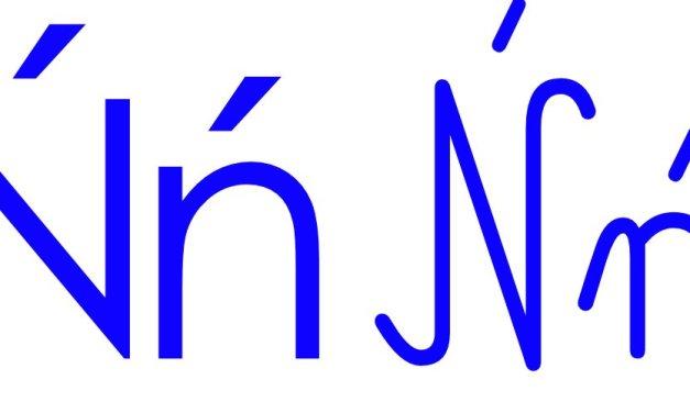 Niebieska spółgłoska Ń do alfabetu szorstkiego