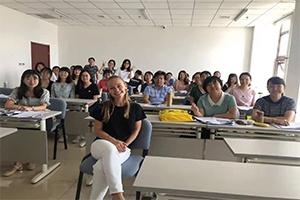 BFSU Teaching Training 2021 - Lisa 300x200