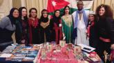 heba-culture-fair