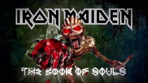 Iron Maiden Edwin Mcfee S Blogging A Dead Horse