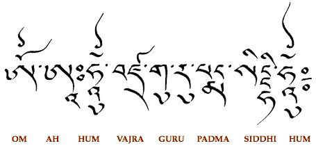 5 bijzondere mantra's uit het Boeddhisme - 5 mantra's boeddhisme - Edwin van der Hoeven