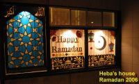 Ramadan Window Decoration Contest | WomenCan Edmonton