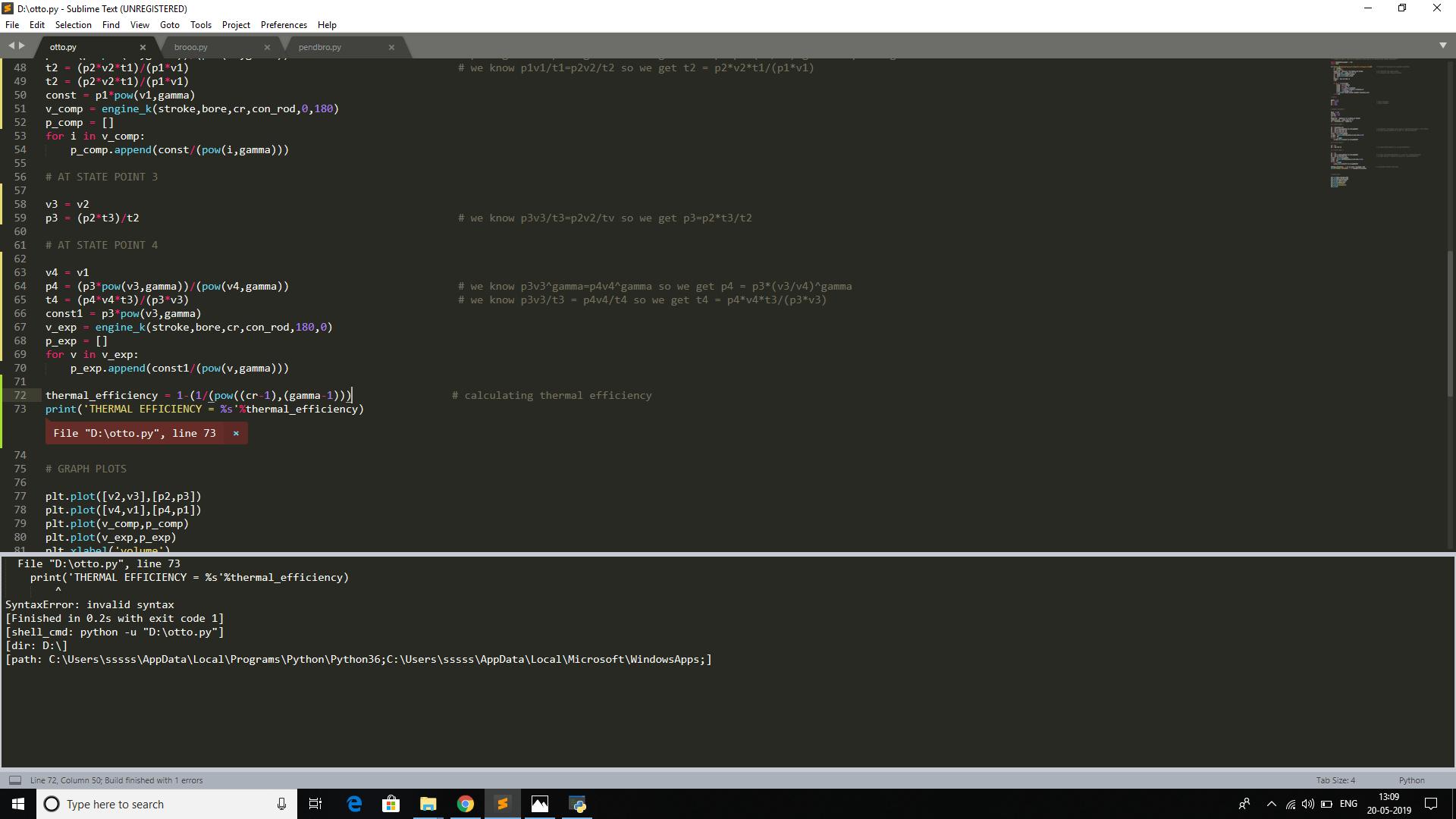 hight resolution of errors