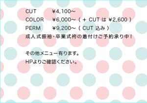 スクリーンショット 2015-04-03 17.34.12