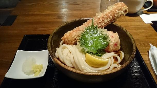JUN大谷製麺処 トマトチク天ぶっかけ