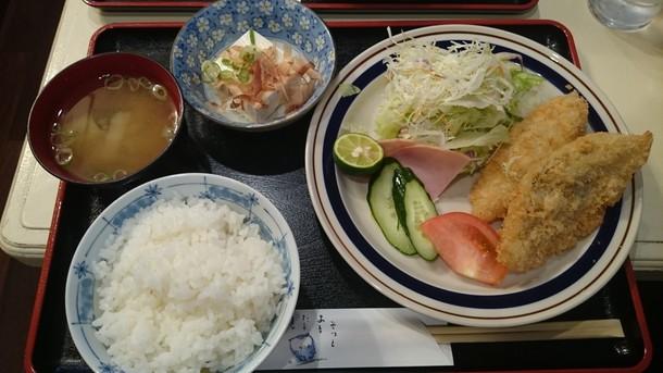 ひまわり日替わり定食