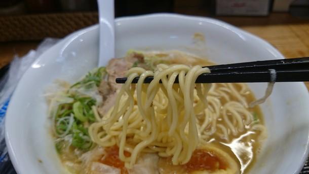 麺 Life 拓 麺リフト