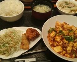 上海時間日替わり定食