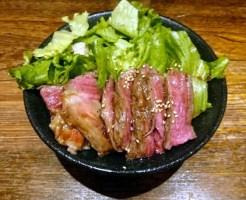 大阪なんばウォークのステーキ丼