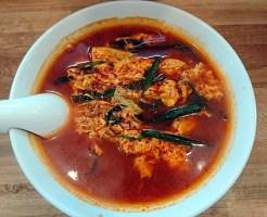 辛麺15辛