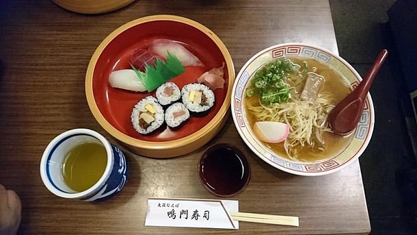 鳴門寿司の中華そばセット