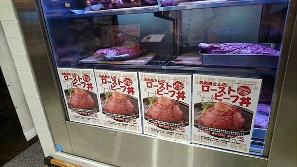 肉屋のビストロTAJIMAYAメニュー