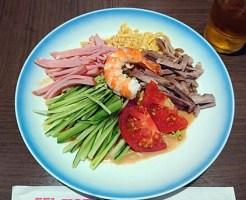 551蓬莱冷麺