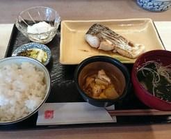 焼き魚定食 鰆