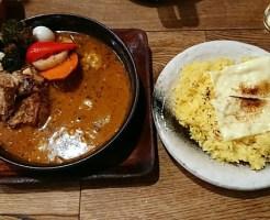 GARAKU スープカレー