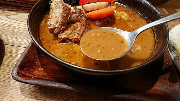GARAKU スープカレー 出汁の旨みが凄い!