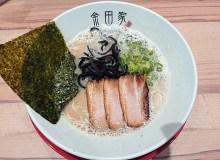 金田家の黒豚らーめんが難波で食べれる!泡立つ豚骨スープが絶品!