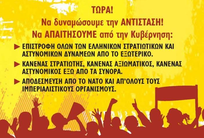 KALESMA_APOSTOLES2010_Page_4_Image_0001