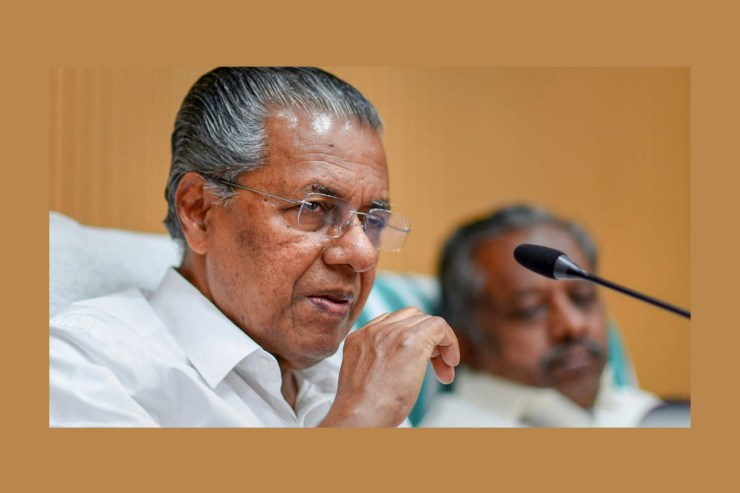 Kerala Government Bans Online Rummy
