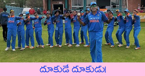 Indian Women Cricket team qualify for World Cup 2021