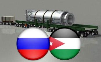 Россия и Иордания начали сотрудничество в области реакторов малой мощности