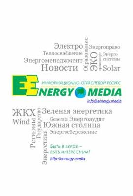 Eenergy.media Modul 2