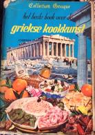 Het beste boek voor de Griekse kookkunst, Chrissa Paradissis, 1982 | Een tafel vol