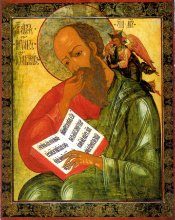 May 8, 2017 The Holy Apostle and Evangelist John the Theologian; Our Venerable Father Arsenius the Great (408-50)