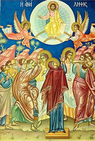May 25, 2017 Ascension of Our Lord Jesus Christ
