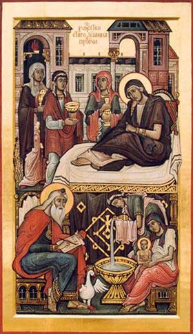 June 24, 2017 The Nativity of the Honourable Glorious Prophet, Forerunner and Baptizer John