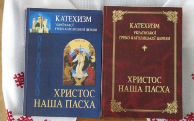 English Edition of CHRIST OUR PASCHA, the Catechism of the Ukrainian Catholic Church, Soon to Go to Print