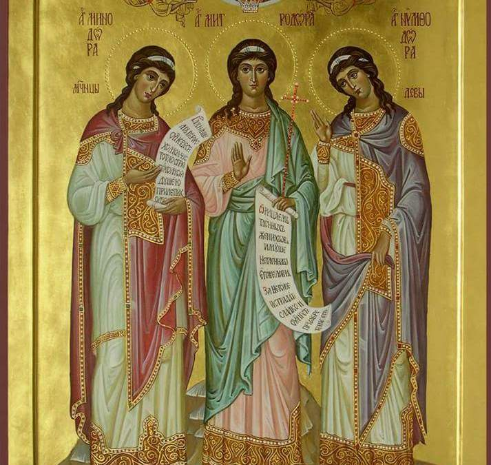 September 10, 2017 Sunday before the Exaltation of the Cross; Octoechos Tone 5; Post-feast of the Nativity of the Mother of God; Holy Martyrs Menodora, Metrodora, Nymphodora