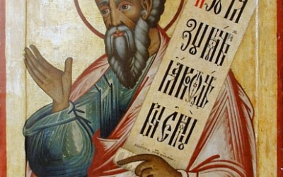 December 3, 2017; Twenty-Sixth Sunday after Pentecost; Octoechos Tone 1; The Holy Prophet Zephaniah (Sophonias) (7th century BC)