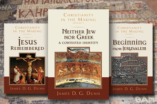 December Giveaway: Christianity in the Making by James Dunn - EerdWord