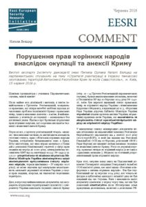 thumbnail of 2016-06 Parliament Hearings on Crimea CP-UKR