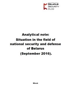 2016-10_belarus-security-and-defense-september2016_pb-eng