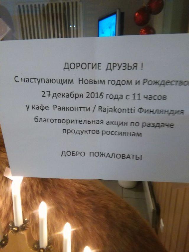Venelased hämmingus soomlaste jagatava toiduabi üle