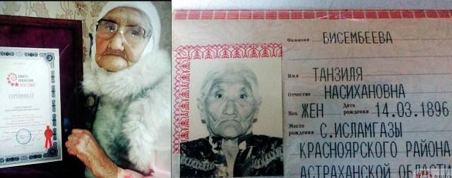 Venemaal suri 123 aasta vanuselt ilmselt maailma vanim naine
