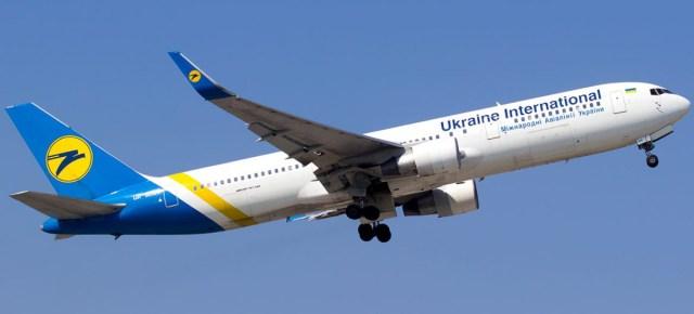 Iraanis alla kukkunud Ukraina lennuki ohvrite andmed täpsustusid: Rootsist oli 17 reisijat