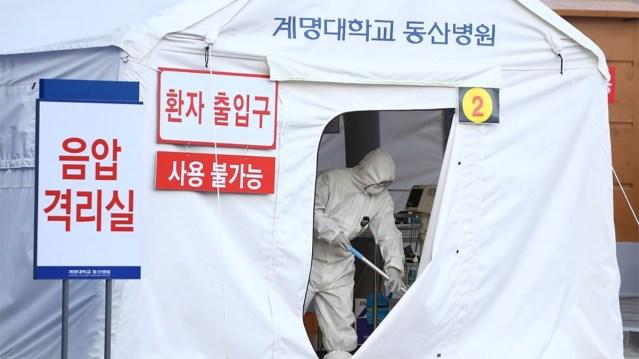 Uuring: Lõuna-Korea 112 koroonajuhtu olid seotud peotantsuga