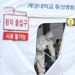 KUUM: Lõuna-Koreas on juba ligi 1000 koroonaviirusse nakatunut, viirus levib kiiresti sõjaväelaste hulgas