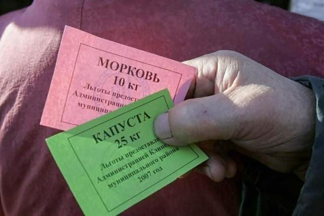 Venemaal tahetakse kehtestada toiduainete talongisüsteem
