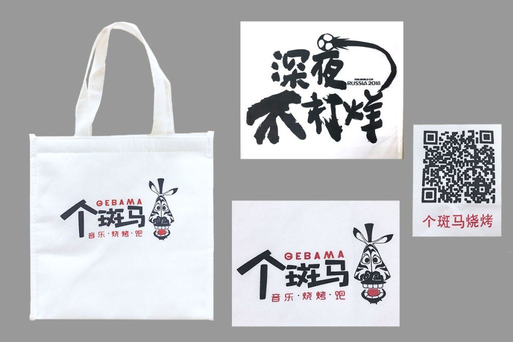 少量客製化保溫保冷袋-不織布網版雙色印刷-誼源國際