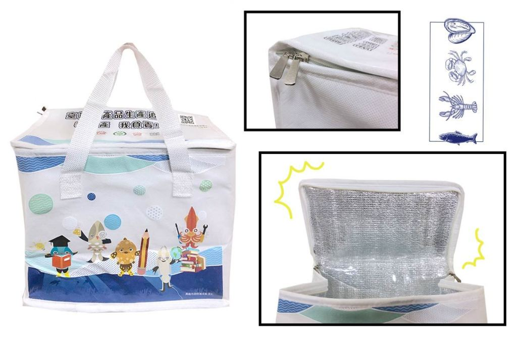 冷凍宅配包裝保冷袋海鮮食品外帶方便