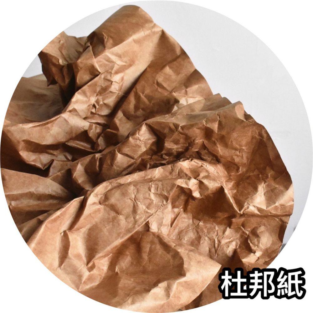 杜邦紙束口袋-誼源國際