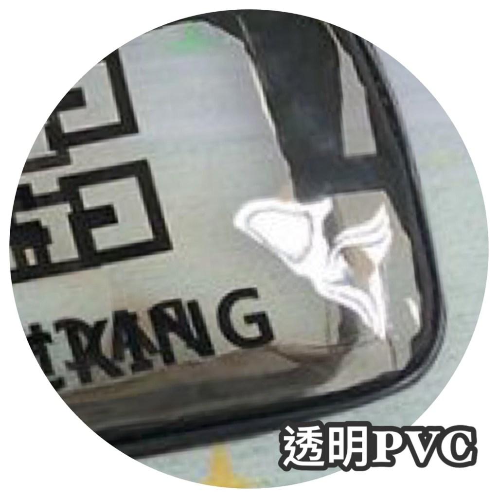透明束口袋-誼源國際