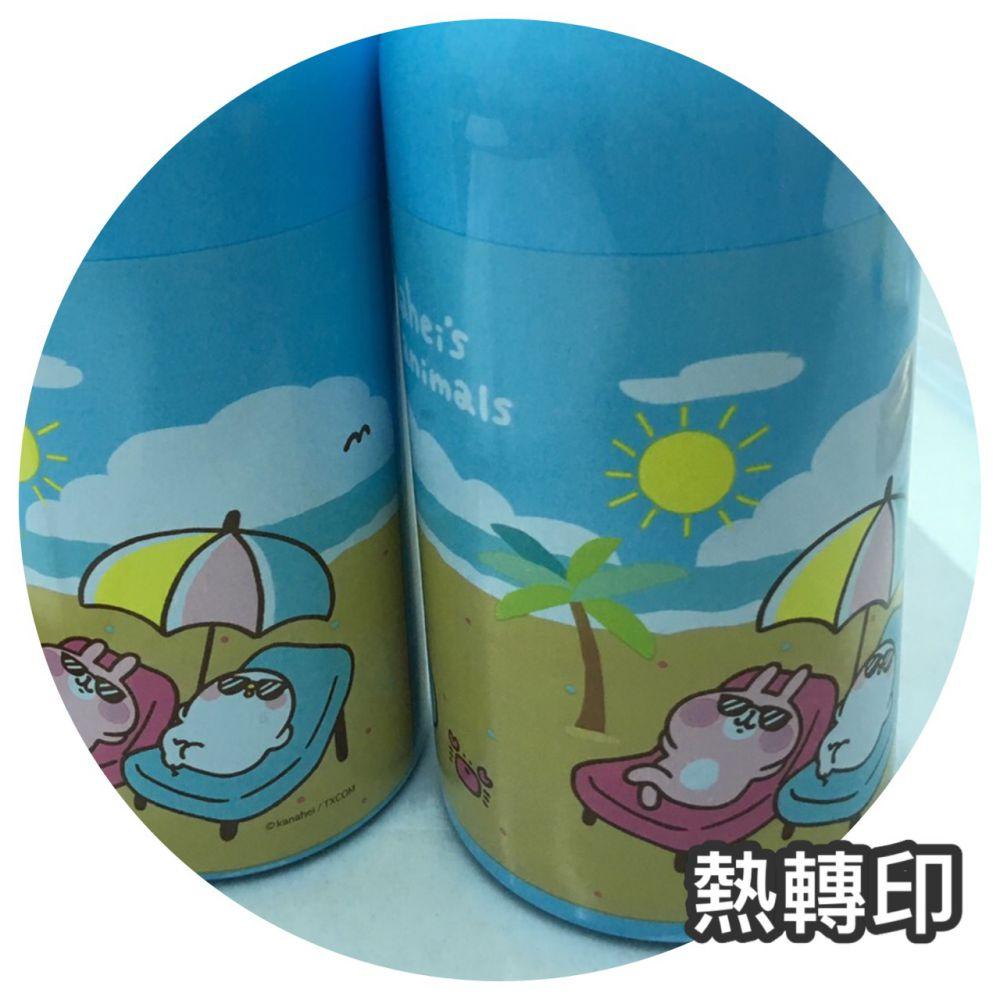 客製化保溫瓶熱轉印