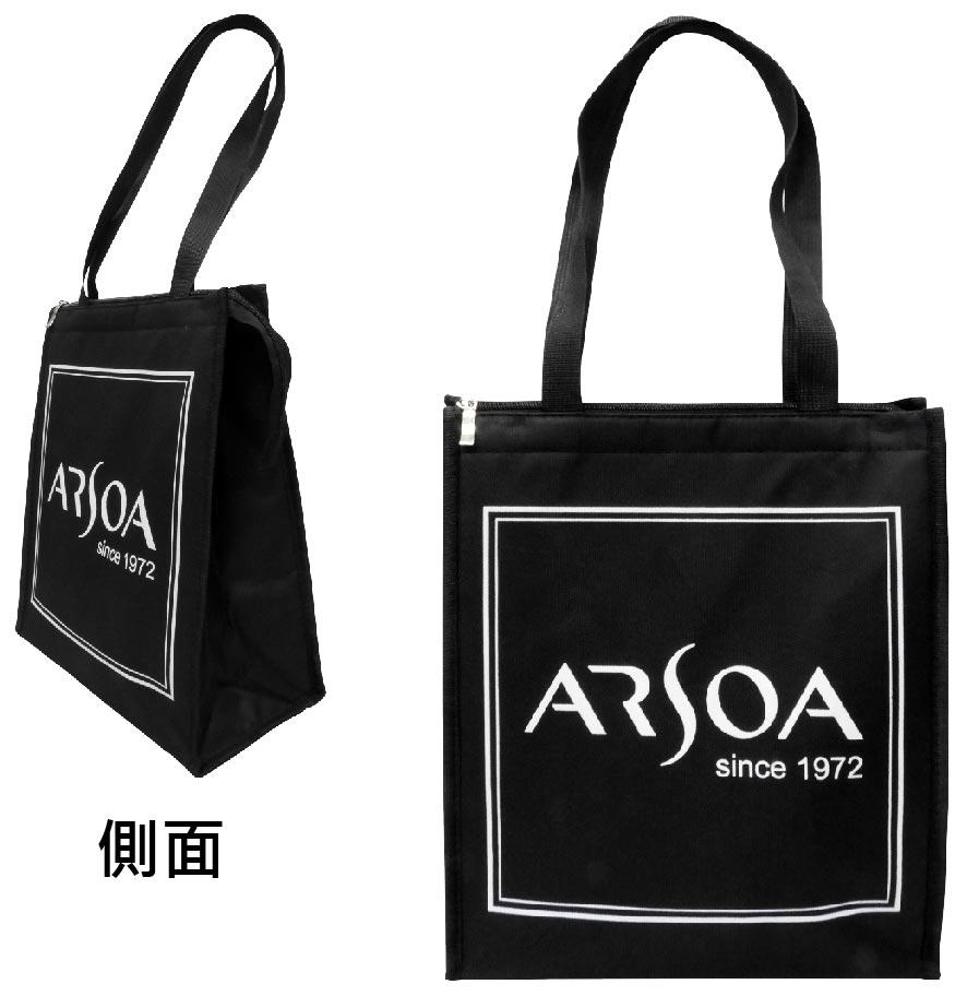 保冷袋製造商 客製化尺寸,多種材質可選,可印刷LOGO,保冷袋設計,依需求選擇合適的保冷袋袋型,三角保冷袋