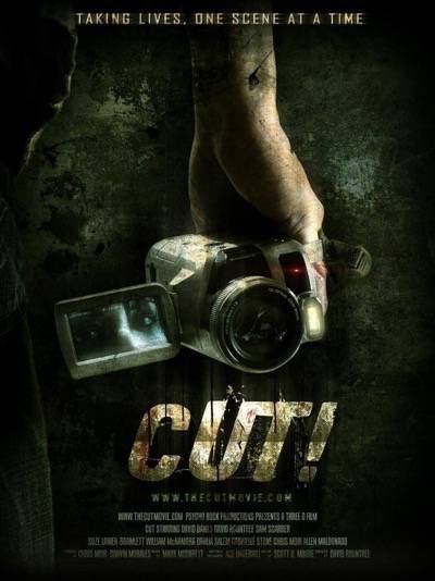 Movie Poster for CUT! Photo courtesy of Psycho Rock Productions