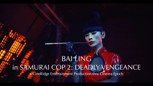 Still of actress Bai Ling